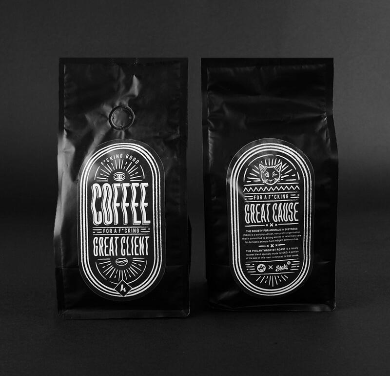 The Kinetic Coffee
